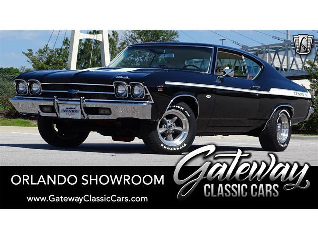 1969 Chevrolet Chevelle (CC-1468260) for sale in O'Fallon, Illinois