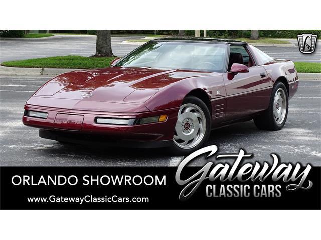 1993 Chevrolet Corvette (CC-1468291) for sale in O'Fallon, Illinois
