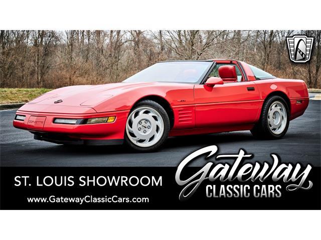 1991 Chevrolet Corvette (CC-1468640) for sale in O'Fallon, Illinois