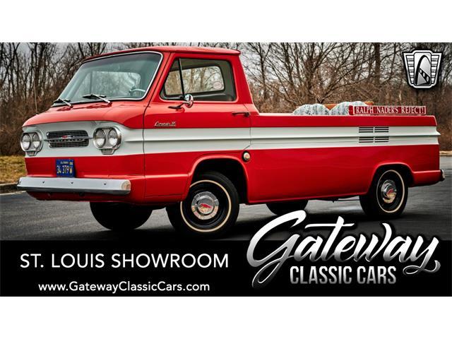1961 Chevrolet Corvair (CC-1468643) for sale in O'Fallon, Illinois