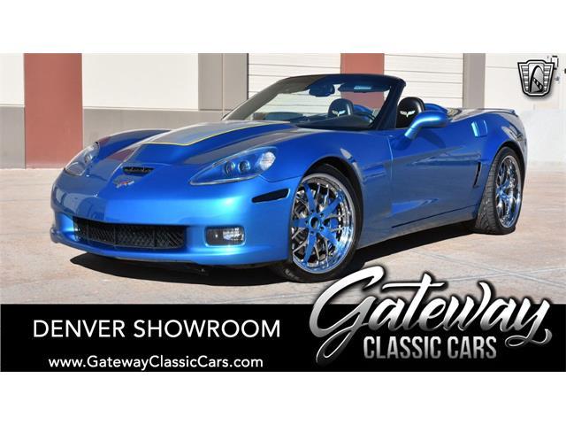 2006 Chevrolet Corvette (CC-1468744) for sale in O'Fallon, Illinois