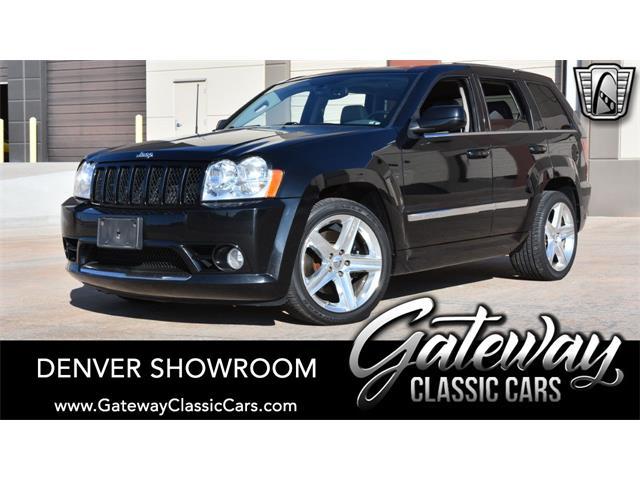 2007 Jeep Cherokee (CC-1468748) for sale in O'Fallon, Illinois