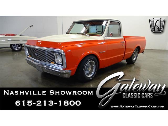1969 Chevrolet C10 (CC-1468967) for sale in O'Fallon, Illinois