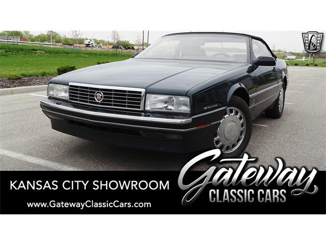 1993 Cadillac Allante (CC-1469092) for sale in O'Fallon, Illinois