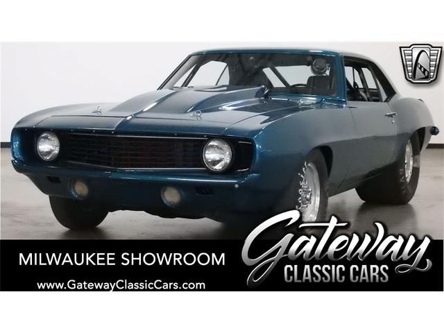 1969 Chevrolet Camaro (CC-1469361) for sale in O'Fallon, Illinois