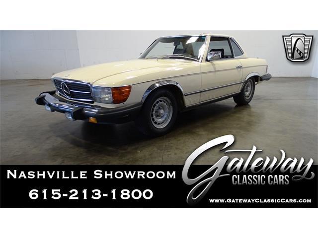 1982 Mercedes-Benz 380SL (CC-1469382) for sale in O'Fallon, Illinois