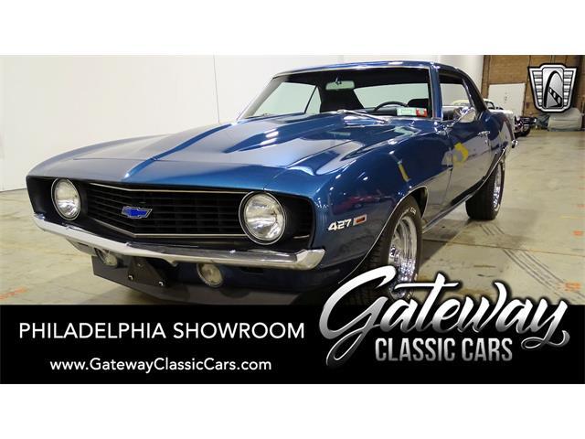 1969 Chevrolet Camaro (CC-1469400) for sale in O'Fallon, Illinois