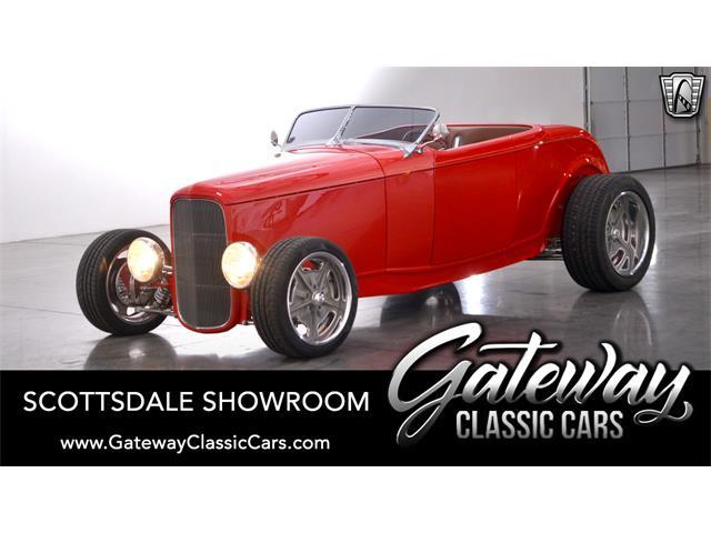 1932 Ford Roadster (CC-1469593) for sale in O'Fallon, Illinois