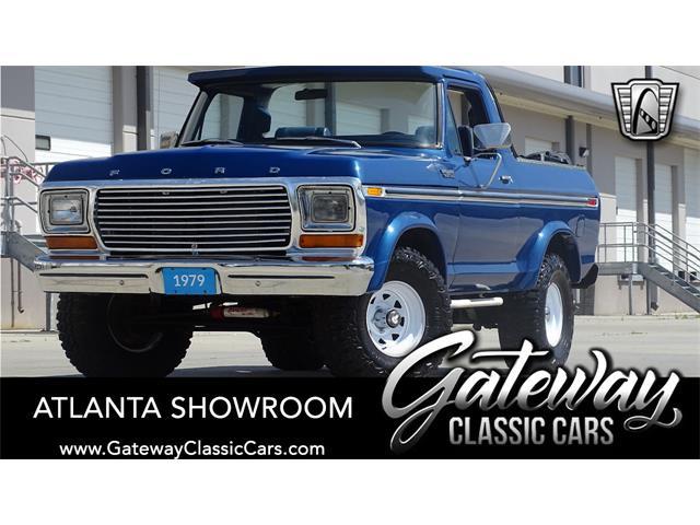 1979 Ford Bronco (CC-1471258) for sale in O'Fallon, Illinois