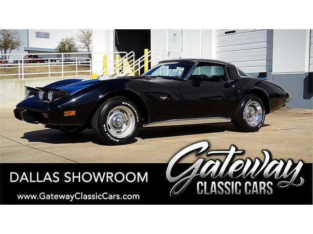 1978 Chevrolet Corvette (CC-1471278) for sale in O'Fallon, Illinois