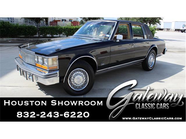 1977 Cadillac Seville (CC-1470135) for sale in O'Fallon, Illinois