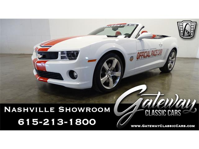 2011 Chevrolet Camaro (CC-1471391) for sale in O'Fallon, Illinois