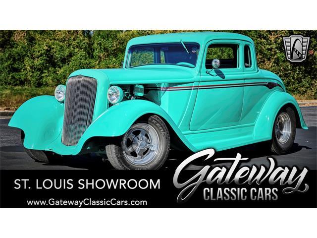 1933 Plymouth Coupe (CC-1471412) for sale in O'Fallon, Illinois