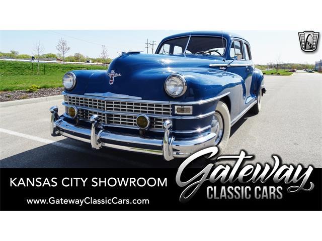 1948 Chrysler New Yorker (CC-1470156) for sale in O'Fallon, Illinois