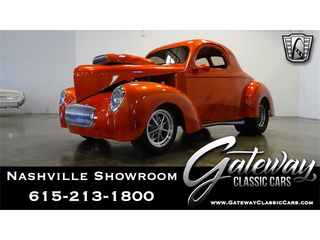 1941 Willys Coupe (CC-1470206) for sale in O'Fallon, Illinois