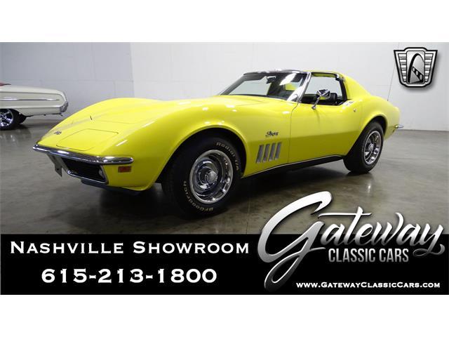 1969 Chevrolet Corvette (CC-1470210) for sale in O'Fallon, Illinois