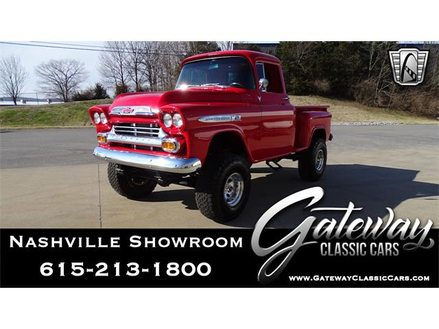 1959 Chevrolet Apache (CC-1470215) for sale in O'Fallon, Illinois