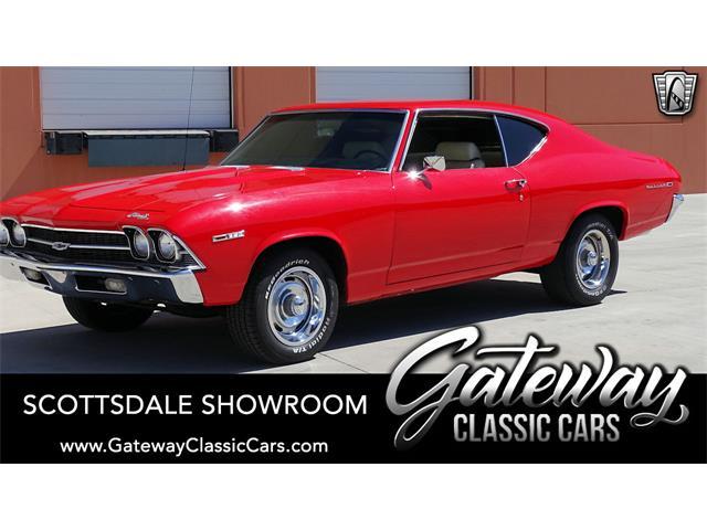 1969 Chevrolet Chevelle (CC-1470239) for sale in O'Fallon, Illinois