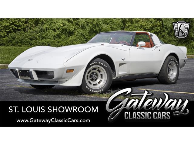 1979 Chevrolet Corvette (CC-1472617) for sale in O'Fallon, Illinois