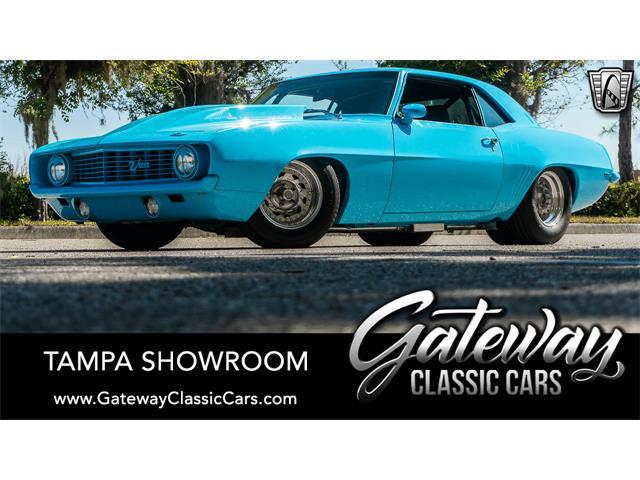 1969 Chevrolet Camaro (CC-1473404) for sale in O'Fallon, Illinois