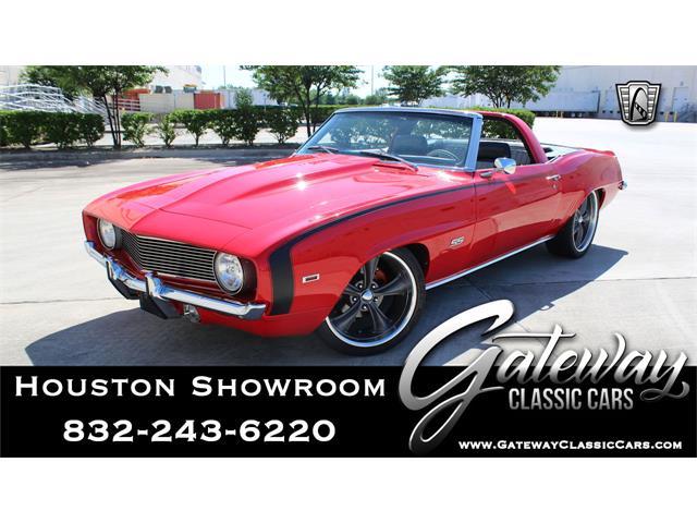 1969 Chevrolet Camaro (CC-1474432) for sale in O'Fallon, Illinois