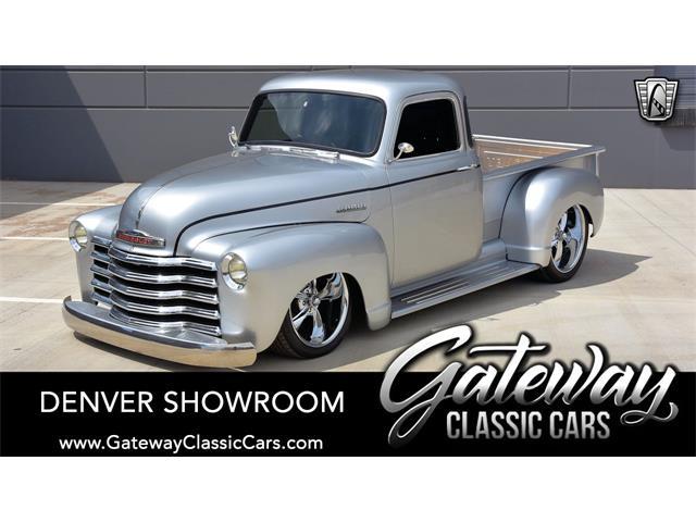 1954 Chevrolet Automobile (CC-1470448) for sale in O'Fallon, Illinois