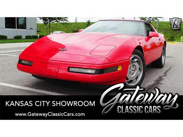 1995 Chevrolet Corvette (CC-1477483) for sale in O'Fallon, Illinois