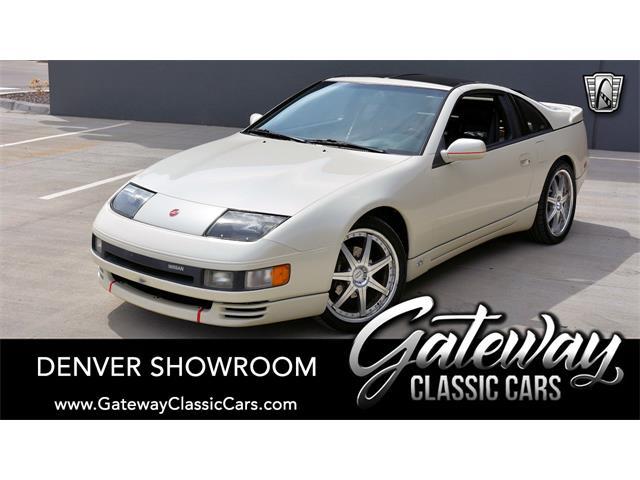 1990 Nissan 300ZX (CC-1470819) for sale in O'Fallon, Illinois