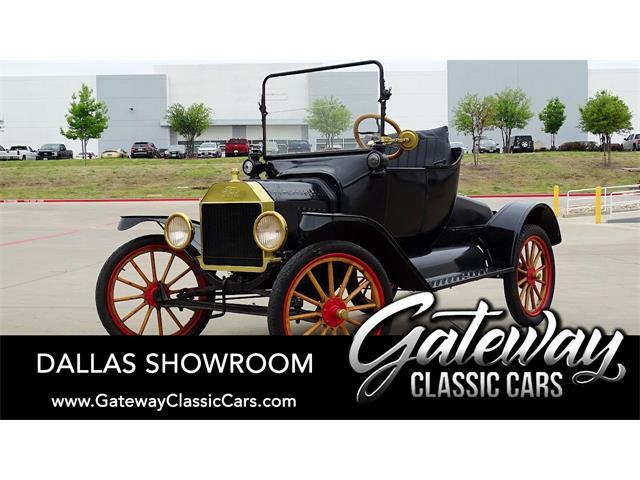 1915 Ford Model T (CC-1479105) for sale in O'Fallon, Illinois