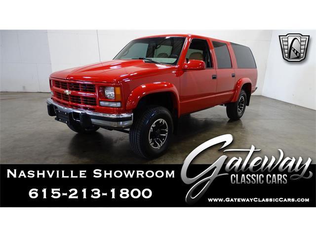 1997 Chevrolet K-2500 (CC-1470915) for sale in O'Fallon, Illinois