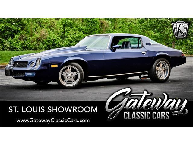 1981 Chevrolet Camaro (CC-1479635) for sale in O'Fallon, Illinois