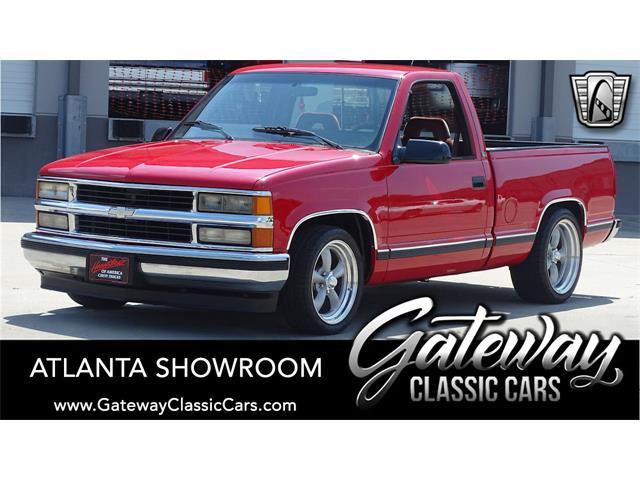1994 Chevrolet C/K 1500 (CC-1481019) for sale in O'Fallon, Illinois