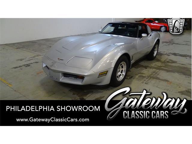 1980 Chevrolet Corvette (CC-1481248) for sale in O'Fallon, Illinois