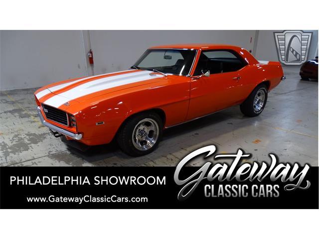 1969 Chevrolet Camaro (CC-1481249) for sale in O'Fallon, Illinois