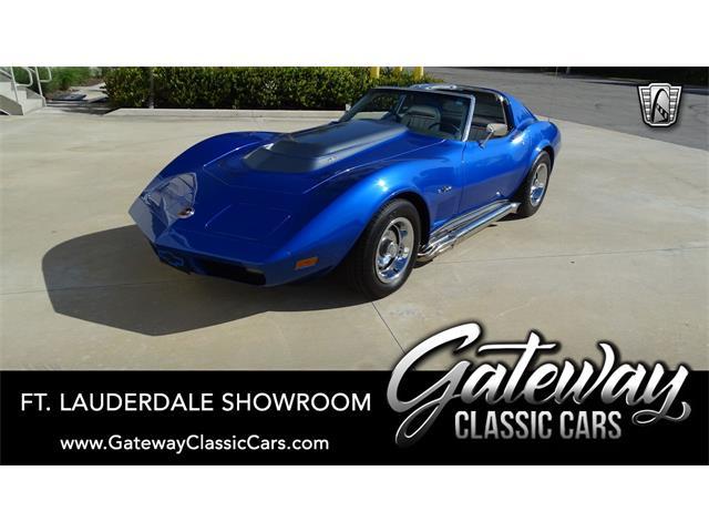 1974 Chevrolet Corvette (CC-1483534) for sale in O'Fallon, Illinois
