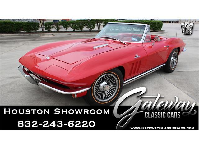 1965 Chevrolet Corvette (CC-1485673) for sale in O'Fallon, Illinois
