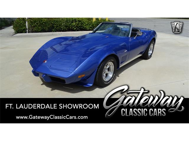 1975 Chevrolet Corvette (CC-1487128) for sale in O'Fallon, Illinois