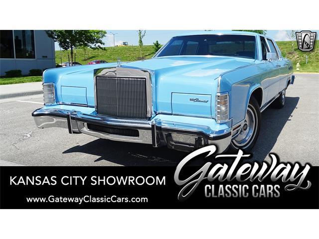 1978 Lincoln Continental (CC-1487481) for sale in O'Fallon, Illinois