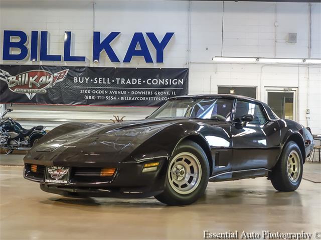 1980 Chevrolet Corvette (CC-1487710) for sale in Downers Grove, Illinois