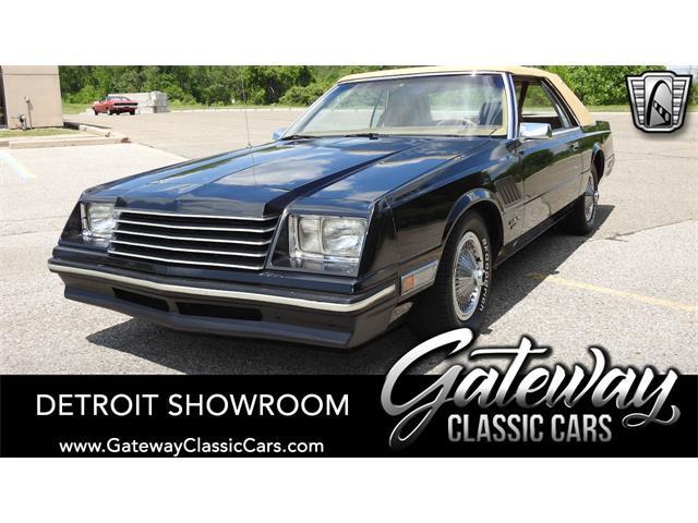 1981 Dodge Mirada (CC-1487784) for sale in O'Fallon, Illinois