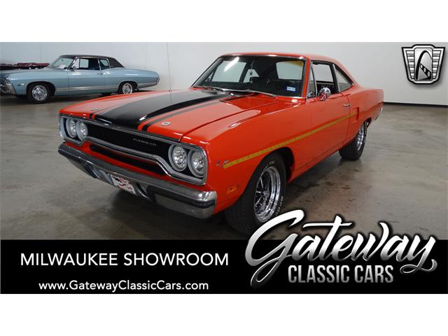 1970 Plymouth Road Runner (CC-1488176) for sale in O'Fallon, Illinois