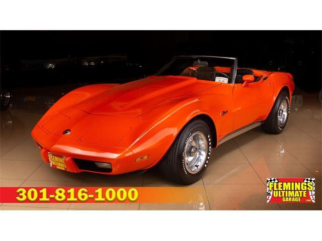 1975 Chevrolet Corvette (CC-1489196) for sale in Rockville, Maryland