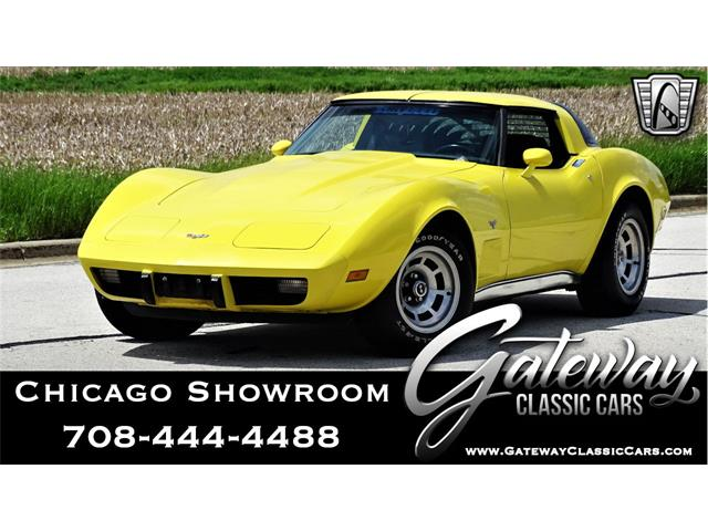 1979 Chevrolet Corvette (CC-1489682) for sale in O'Fallon, Illinois