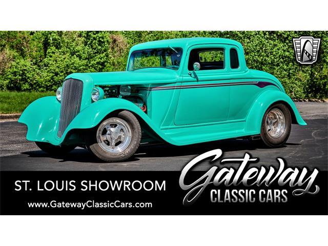 1933 Plymouth Coupe (CC-1489869) for sale in O'Fallon, Illinois