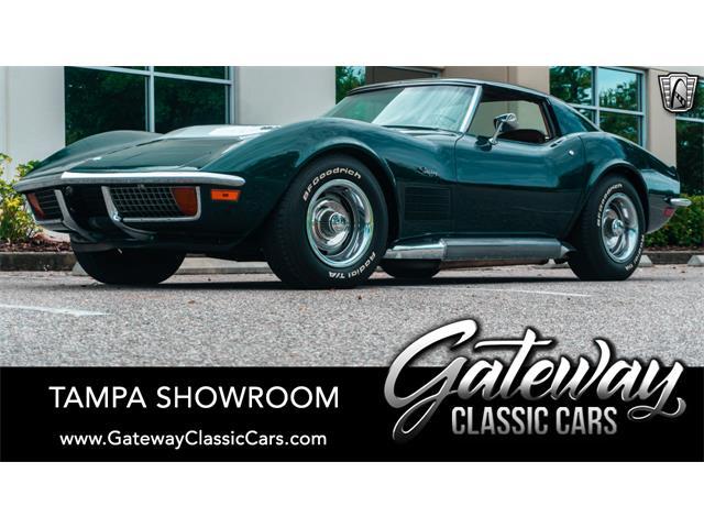 1972 Chevrolet Corvette (CC-1490118) for sale in O'Fallon, Illinois