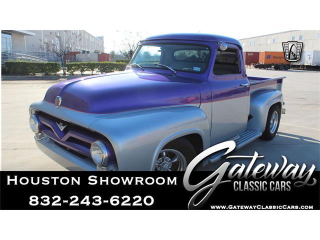 1955 Ford F1 (CC-1490167) for sale in O'Fallon, Illinois
