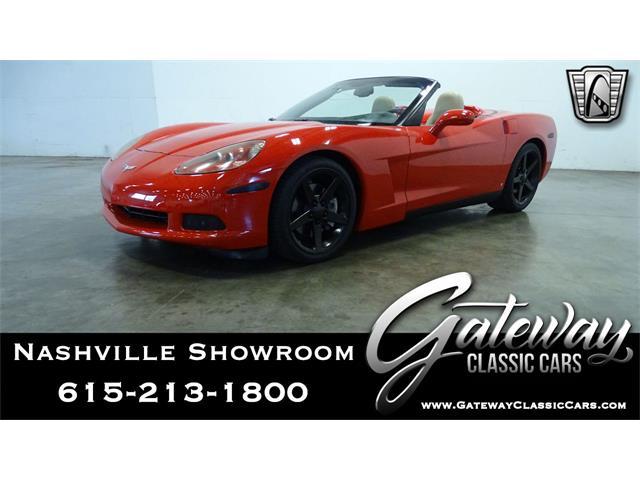2006 Chevrolet Corvette (CC-1492203) for sale in O'Fallon, Illinois