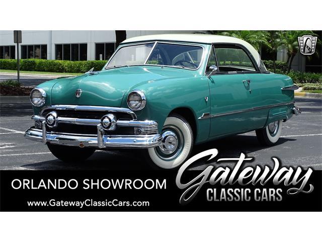 1951 Ford Victoria (CC-1492204) for sale in O'Fallon, Illinois