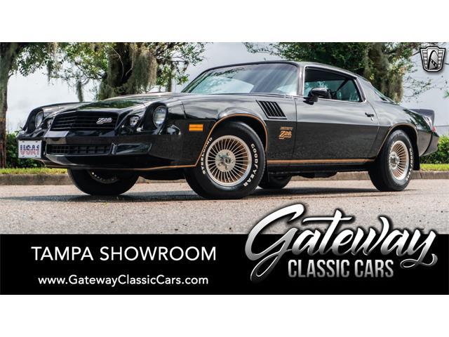 1978 Chevrolet Camaro (CC-1492211) for sale in O'Fallon, Illinois