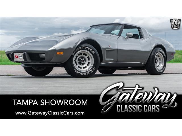 1978 Chevrolet Corvette (CC-1490242) for sale in O'Fallon, Illinois